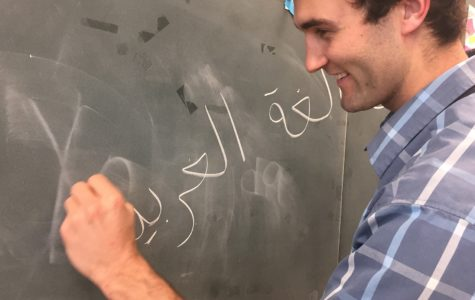 Arabic An Option For Students At Highland